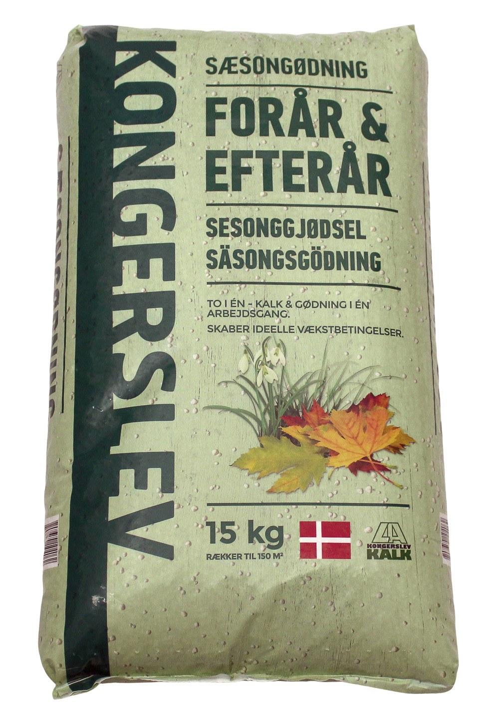 Kongerslev Sæsongødning - forår og efterår 15 kg